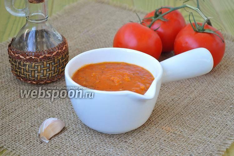 Соус маринара - 7 пошаговых фото в рецепте