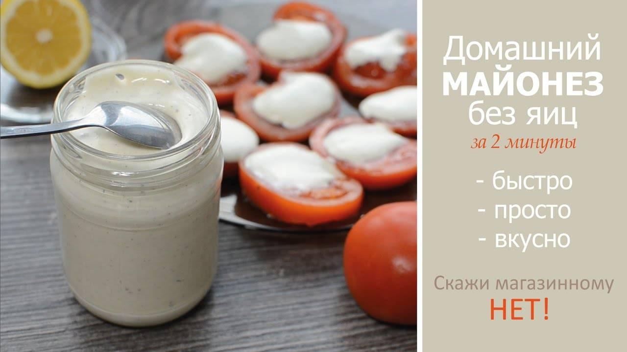 Как приготовить домашний майонез – полезный соус с разными добавками