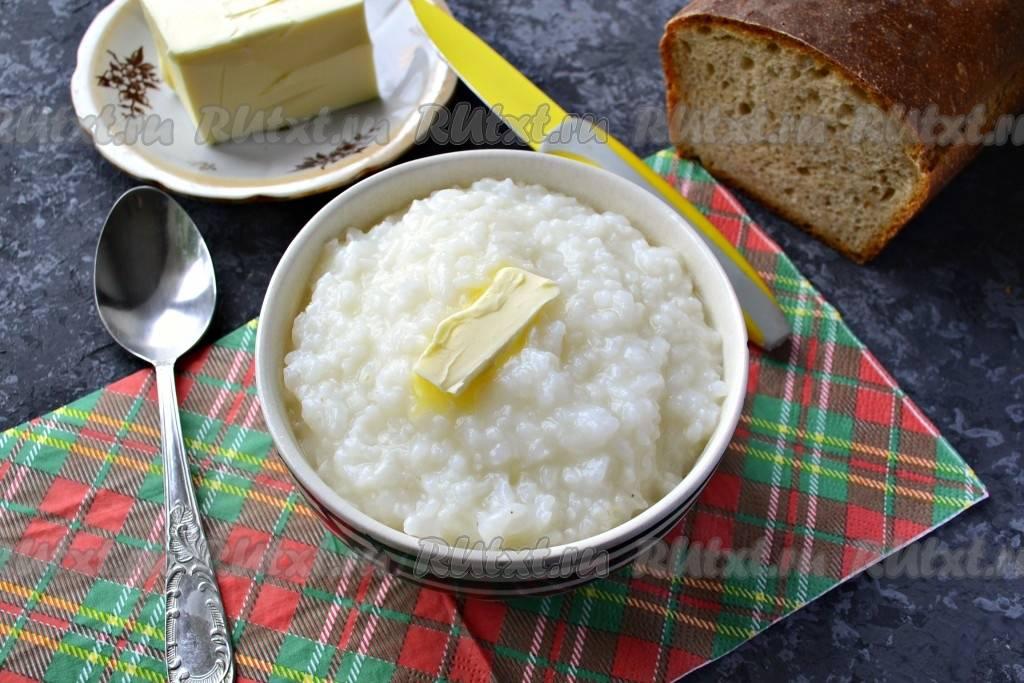 Пошаговый рецепт приготовления рисовой каши в мультиварке
