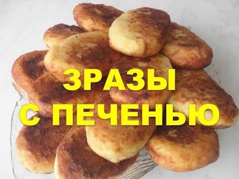Говяжья печень с картофельным пюре по домашнему