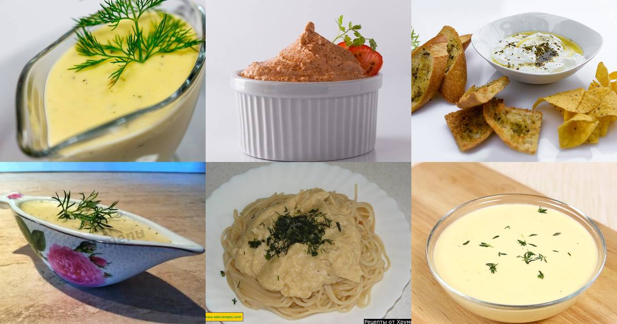 Интересный масляный соус с сыром и базиликом