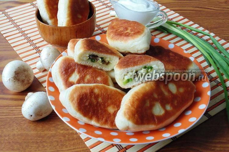 Пирожки с яйцом и грибами — ягоды грибы