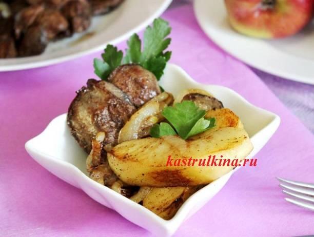 Печень куриная с яблоками: нежная, кисло-сладкая, ароматная. простые и оригинальные рецепты сочной печени куриной с яблоками