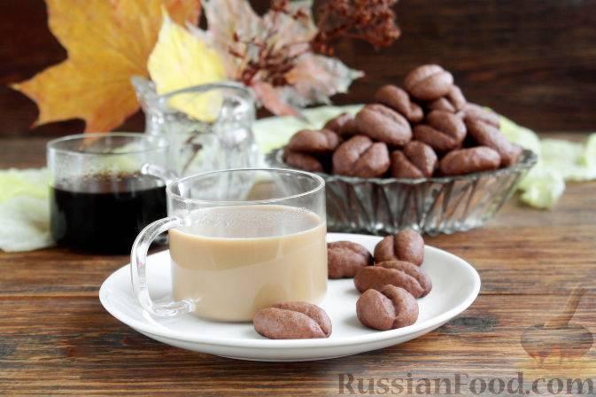 Кофейные зерна печенье рецепт
