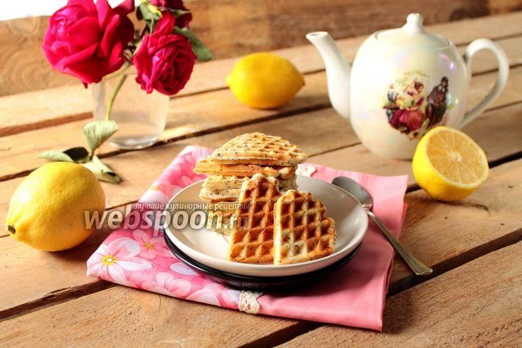 Лимонные кексы с маком