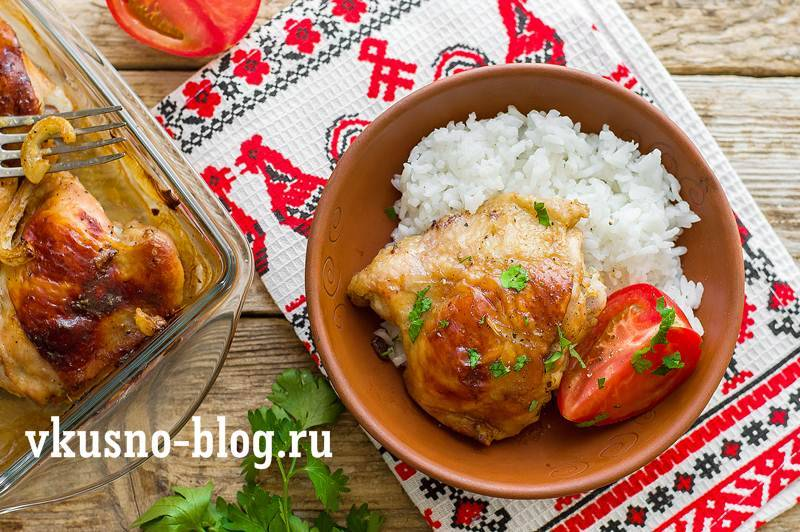 Куриные бедра в духовке: рецепт с фото