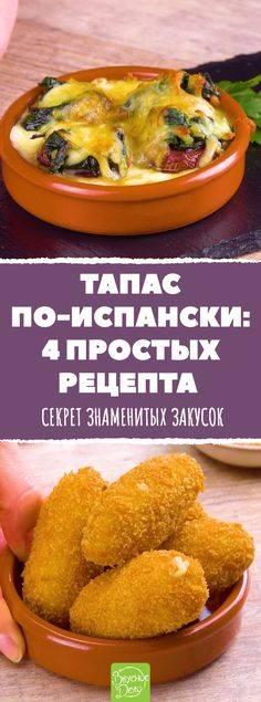 Бомбочки рецепт с фото