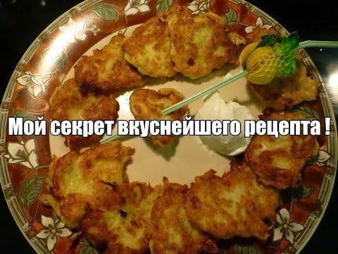 Пошаговый рецепт драников с тыквой с фото
