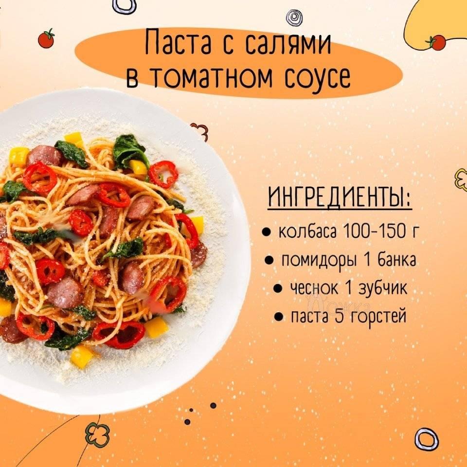 Домашние макароны - рецепт приготовления теста