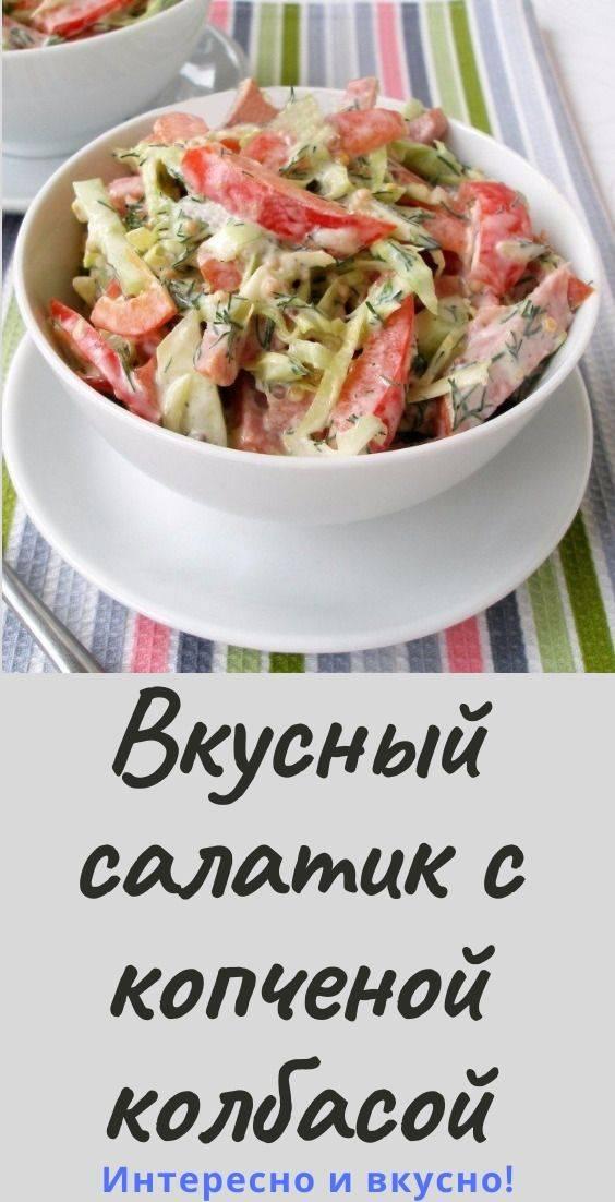 Картофель карри с грибами