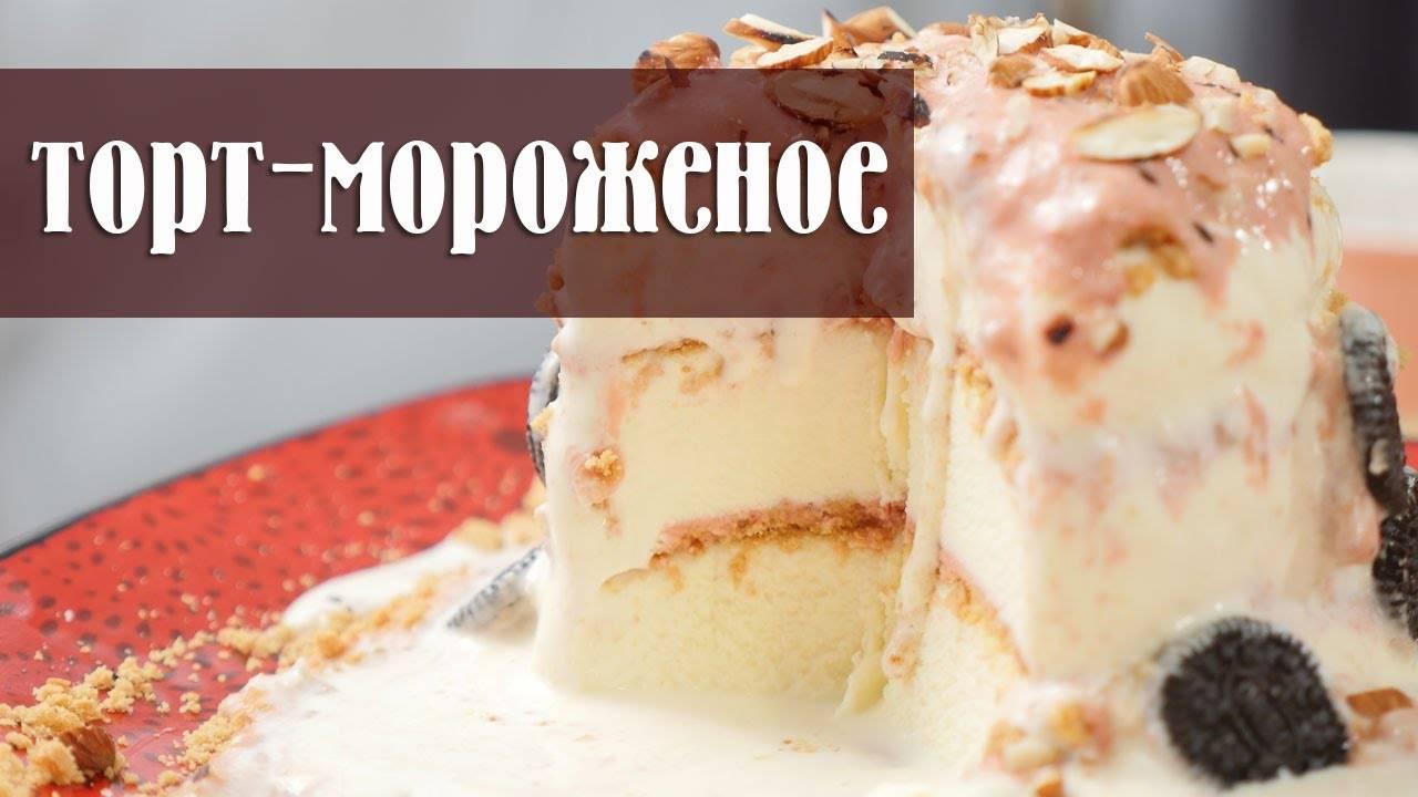 Кекс с творожно-мороженым кремом рецепт с фото