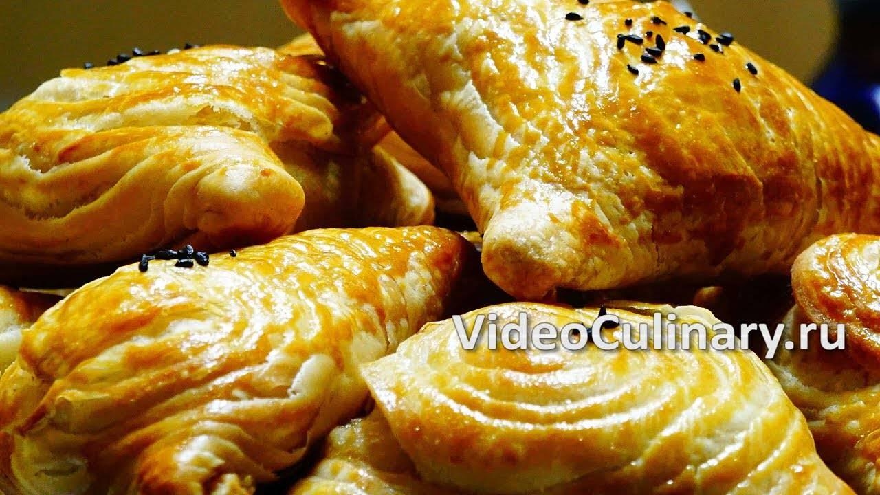 Самса из слоеного теста - рецепты с курицей, сыром, фаршем, тыквой