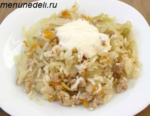 Как потушить рис с курицей с капустой в мультиварке