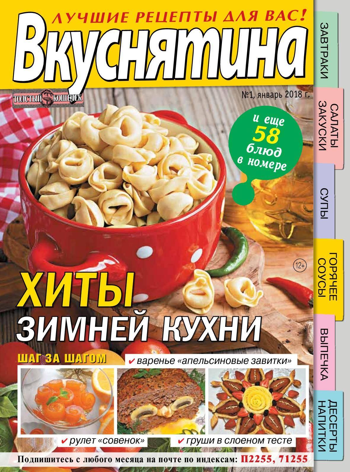 Как сделать картошку фри в домашних условиях: рецепты хрустящего картофеля фри как в макдональдсе с пошаговыми фото