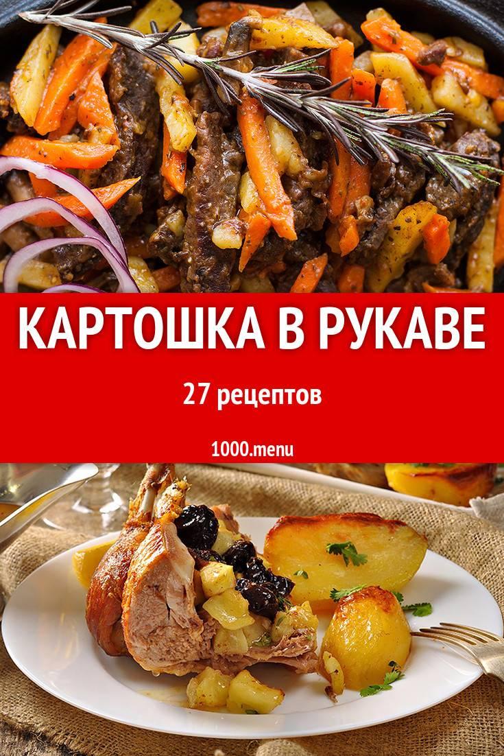 Картофель в соевом соусе на сковороде