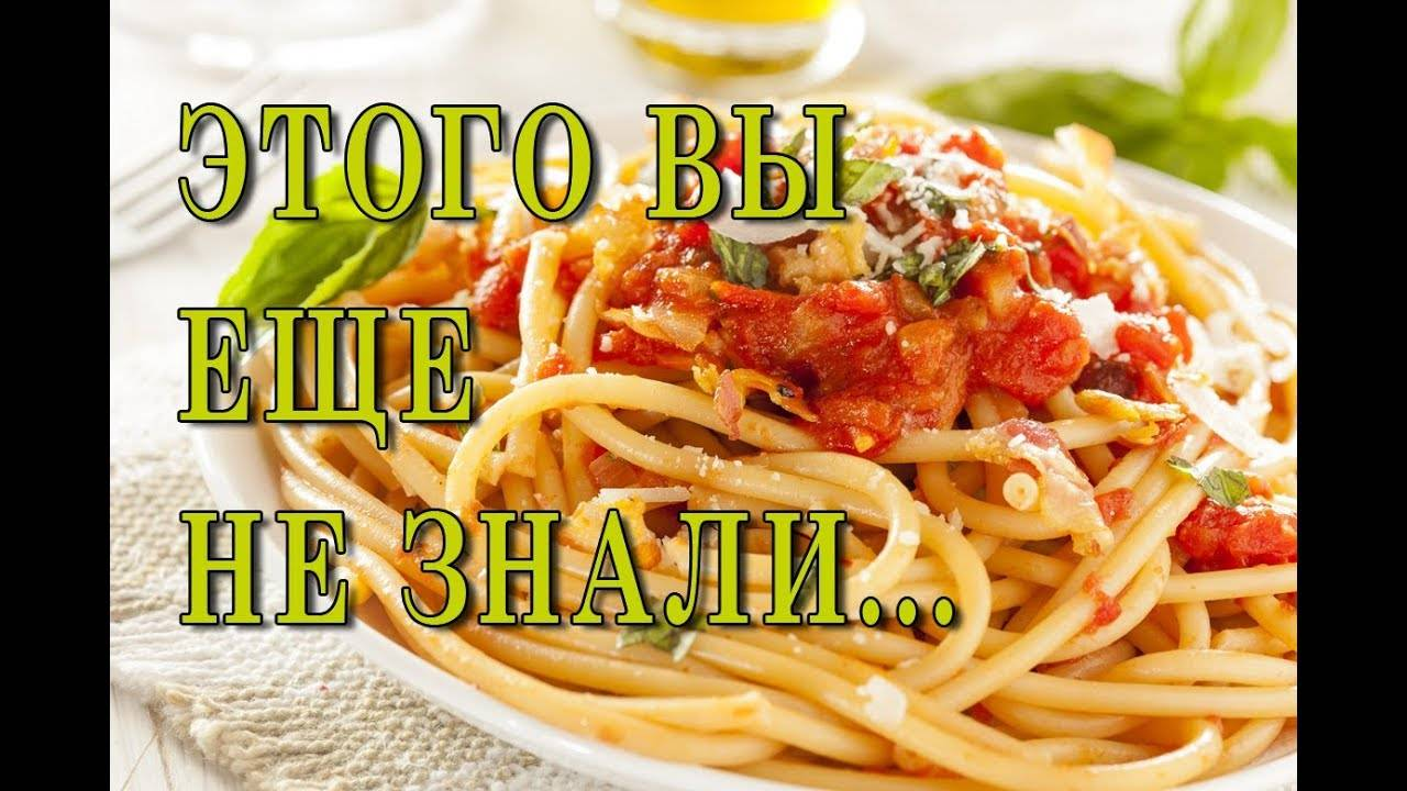 Итальянская паста: история, типы, описание, фото | italiatut