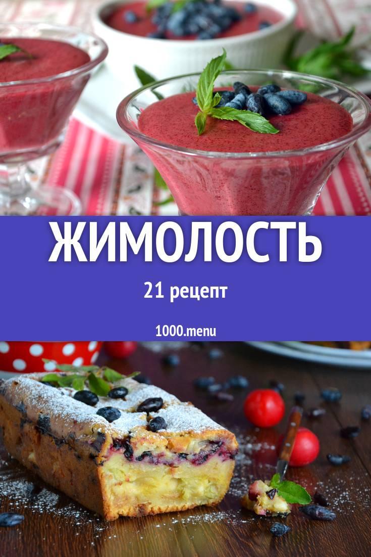 Летний прохладный смузи из черной смородины за 5 минут