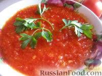 Аджика из помидор и чеснока - рецепт без варки