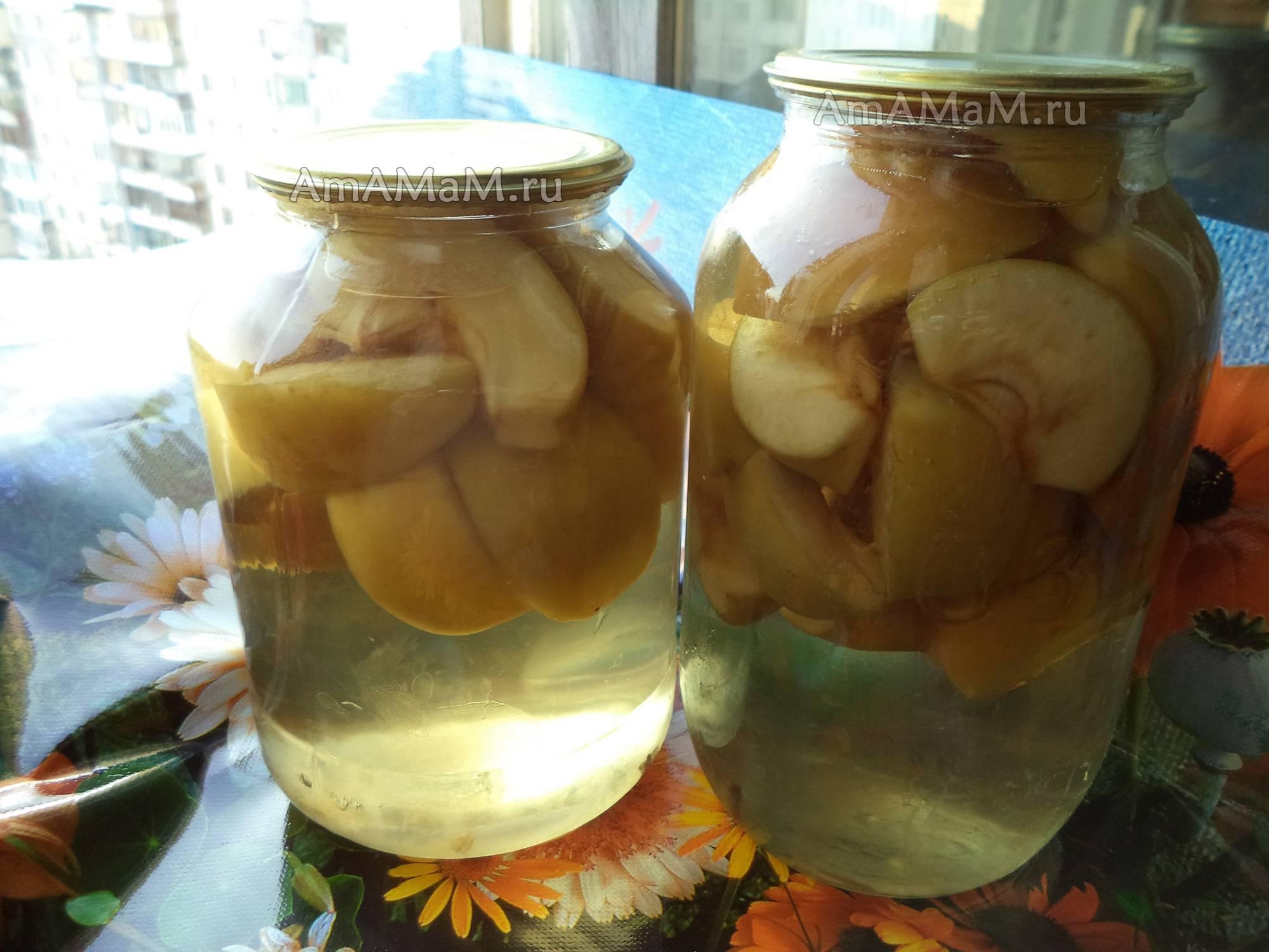 Компот из яблок, груш и слив на зиму - 8 пошаговых фото в рецепте