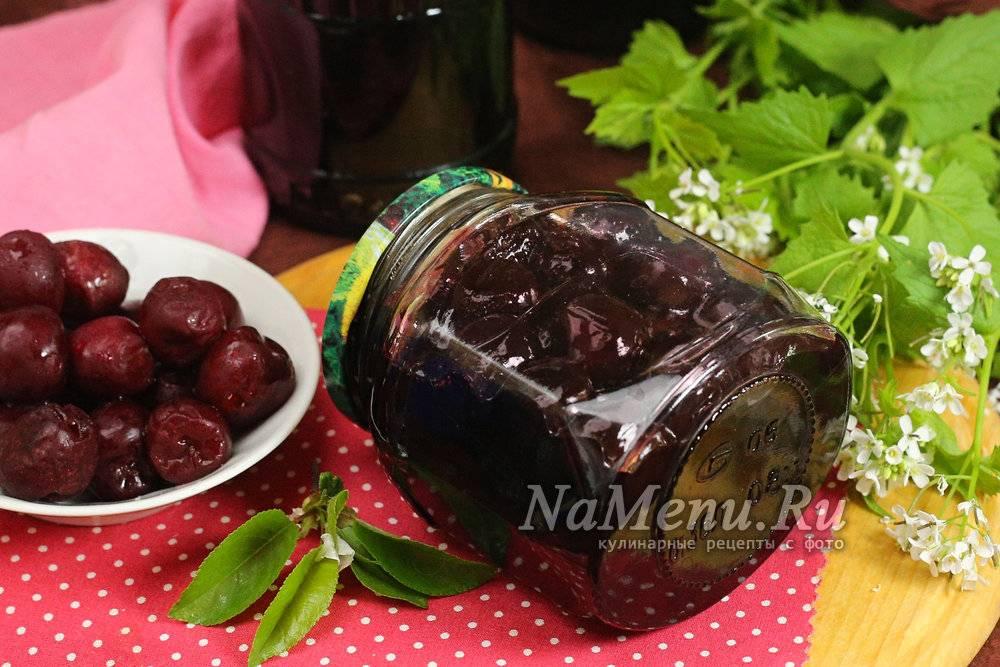 Вишня в собственном соку на зиму – витаминная палочка-выручалочка. консервируем вишню в собственном соку на зиму с сахаром и без него