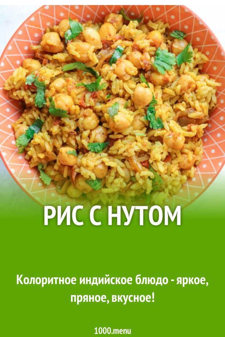 Средиземноморское овощное рагу с рисом