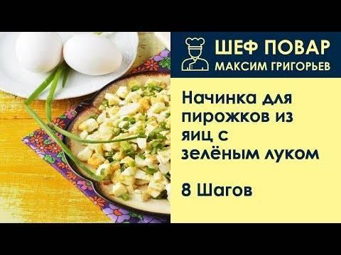 Пошаговый рецепт приготовления яичницы-болтуньи