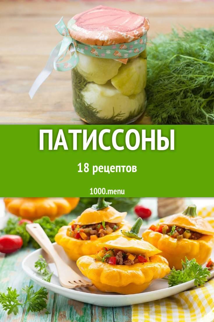 Что вкусного и полезного можно приготовить из патиссонов для обеда и праздника
