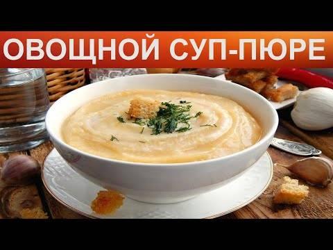 Диетические супы с грибами