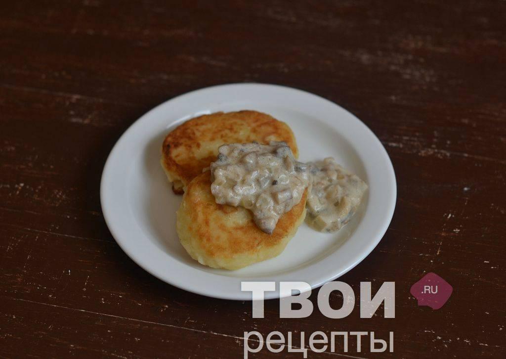 Картофельные котлеты с грибной подливкой: рецепты с фото