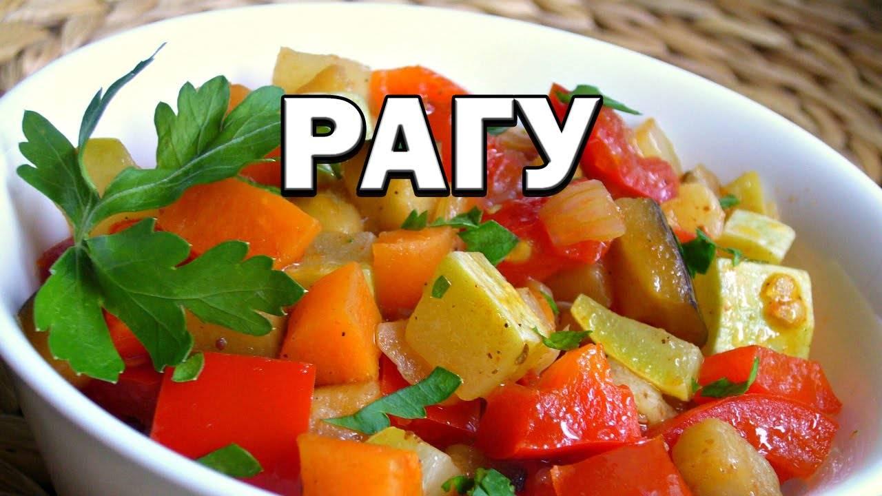 Быстрый рецепт соте из помидоров, цуккини и лука