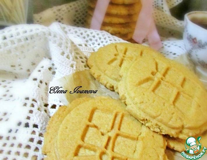Арахисовое печенье без муки за 20 минут