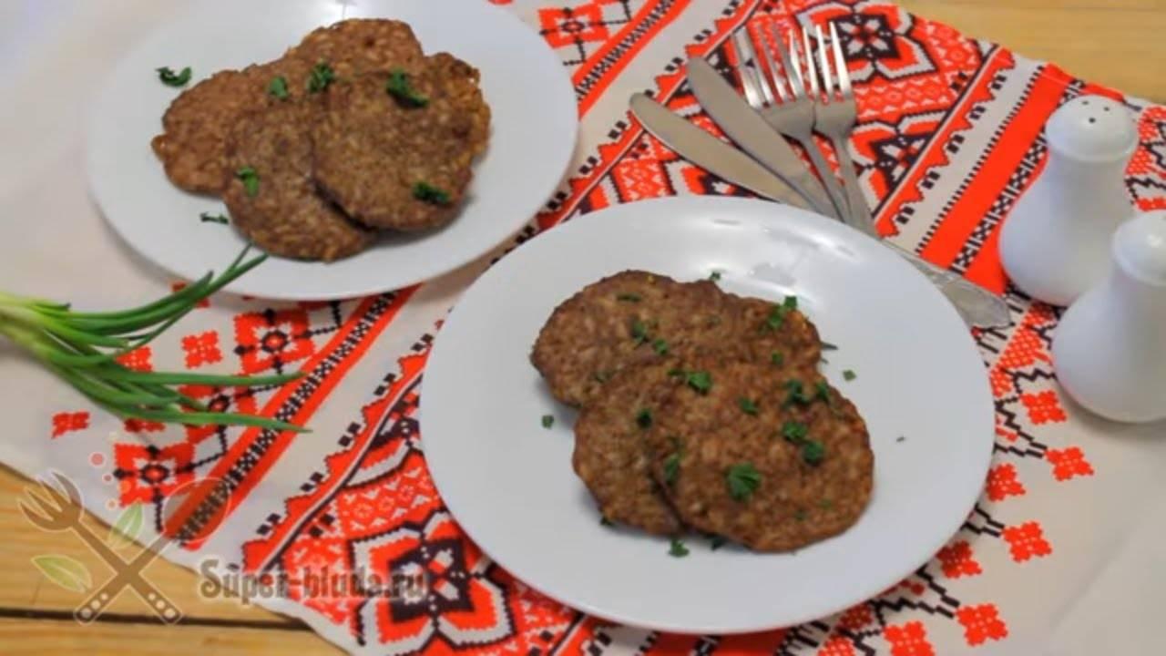 Рецепт оладьев из печени свиной с рисом
