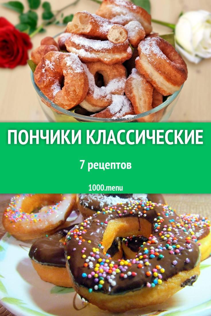 Постные пончики от камéра