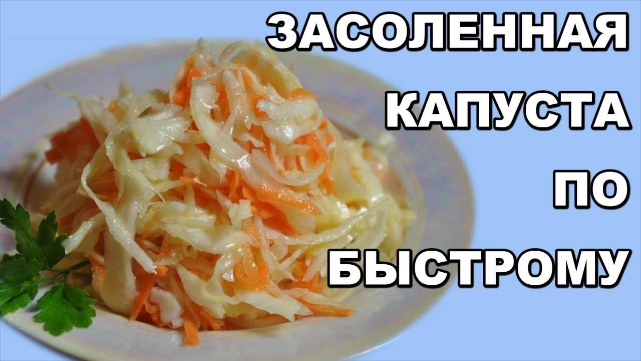 Как солить капусту в банках на зиму: простые пошаговые рецепты с фото