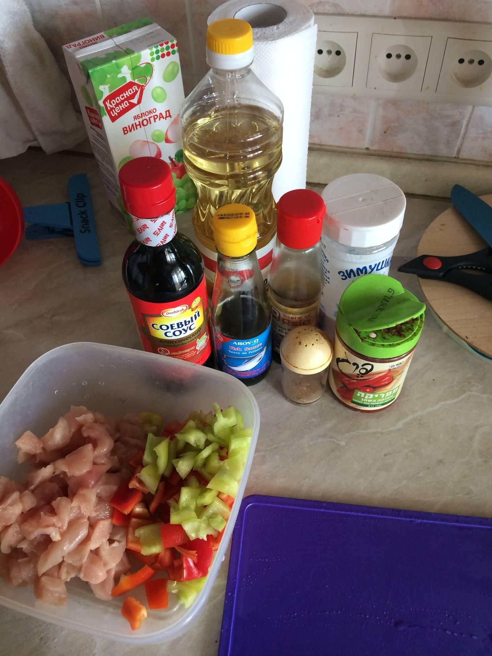 Быстрый овощной суп с индейкой и рисом