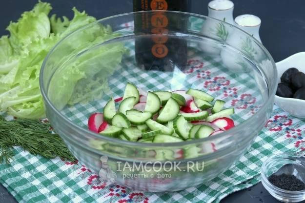 Читать книгу салаты и закуски сборника рецептов : онлайн чтение - страница 11