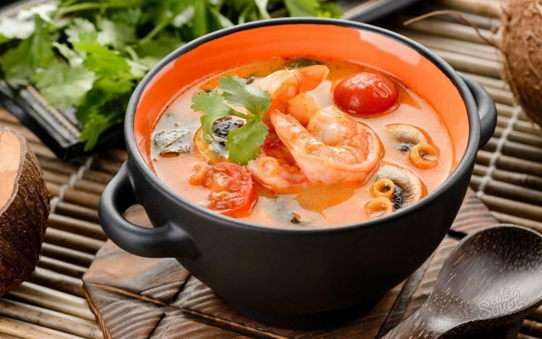 Знаменитый тайский суп том ям: 5 рецептов