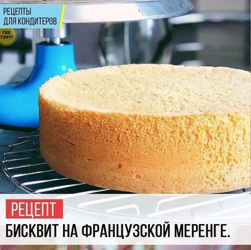 """""""сигаретный"""" бисквит"""