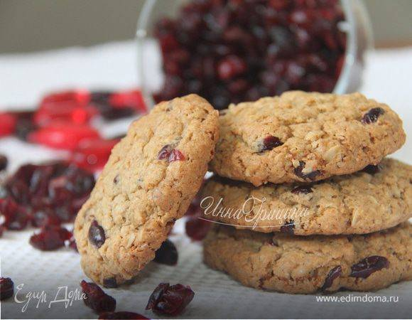 Рецепт печенья с клюквой - 8 пошаговых фото в рецепте