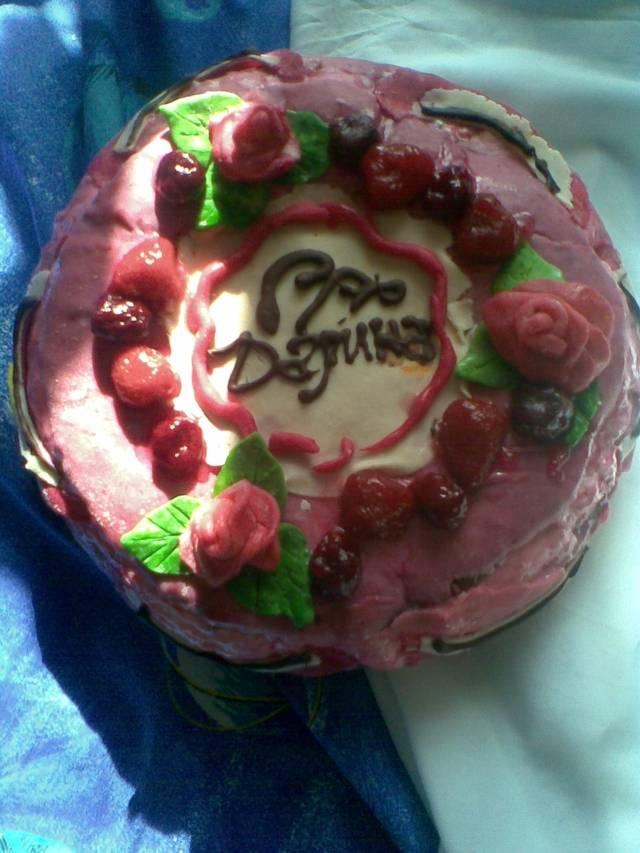 """Торт """"праздничный именинный"""""""