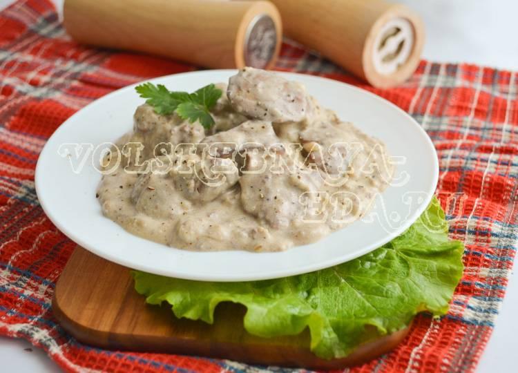 Куриная печень в сливочном соусе с карри (в мультиварке)