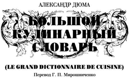 Монмартр — википедия переиздание // wiki 2