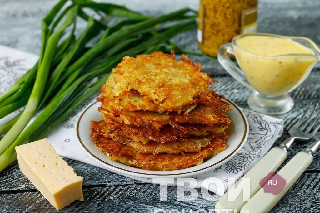 Драники из тыквы: рецепты для вкусного домашнего обеда