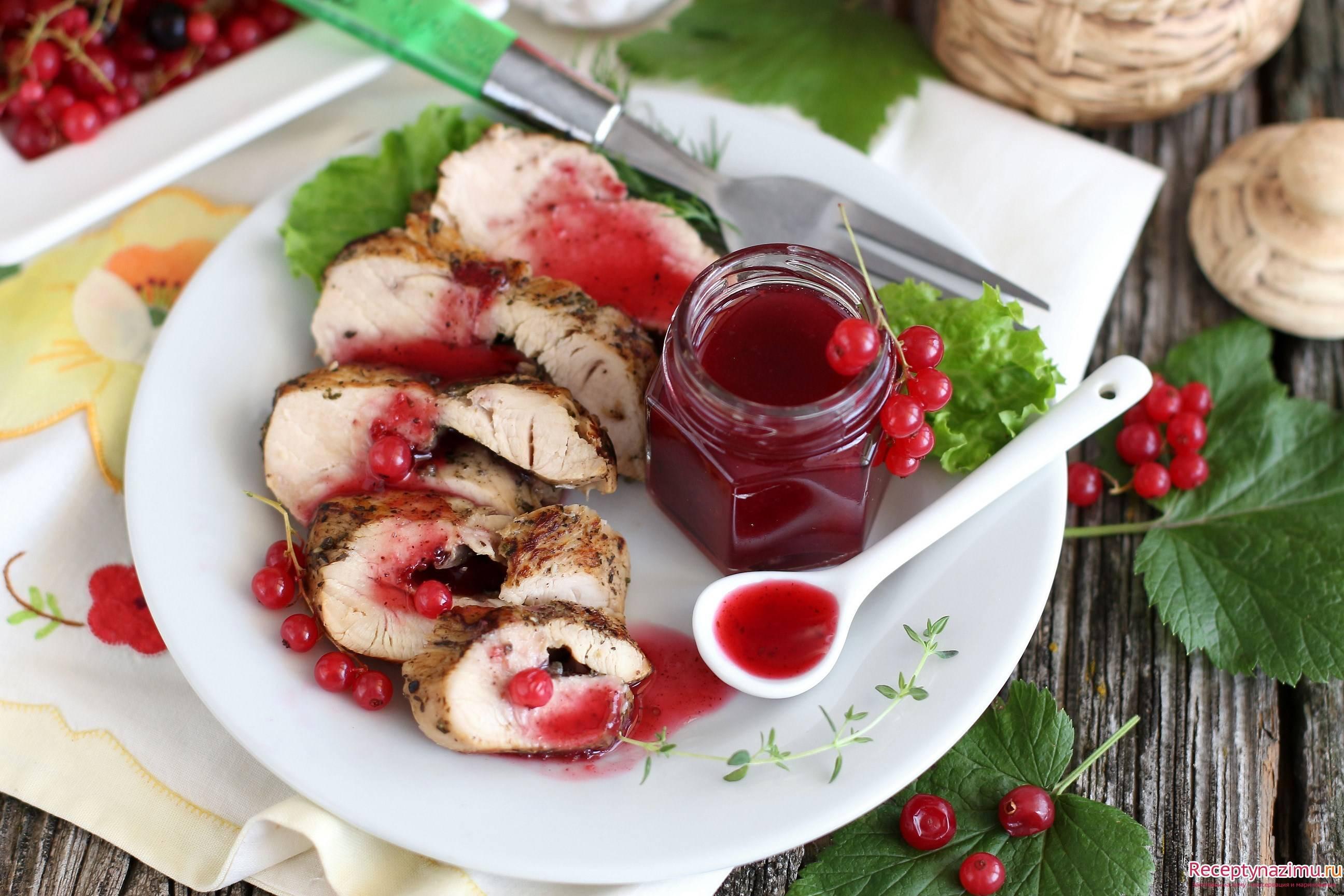 Запеченное в горшочках мясо с красной смородиной