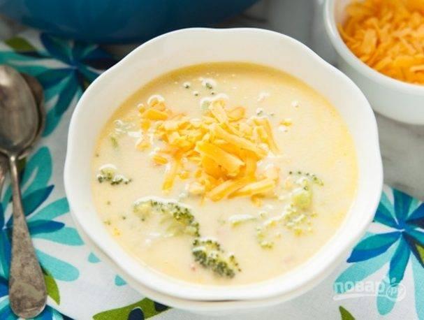 Сырный суп с сeмгой и кабачком