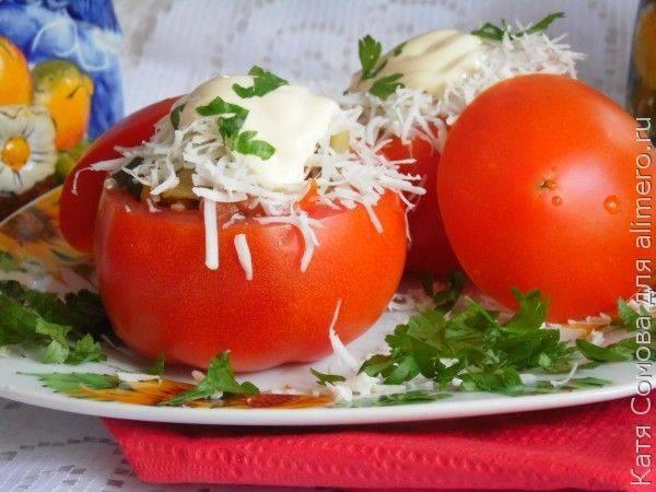 Фаршированные помидоры с хрустящей корочкой
