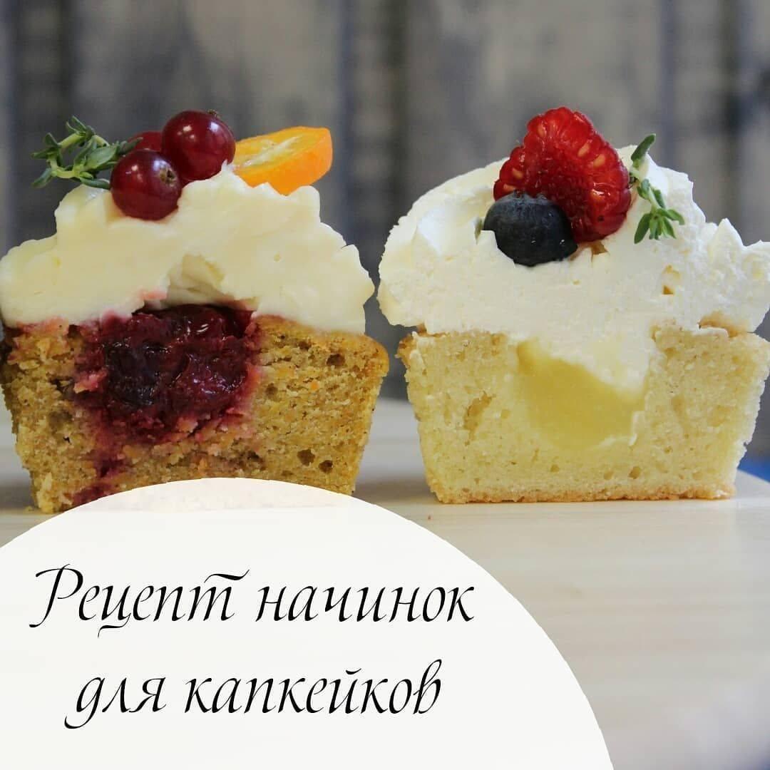 Торт с клубникой и творожным кремом рецепт с фото