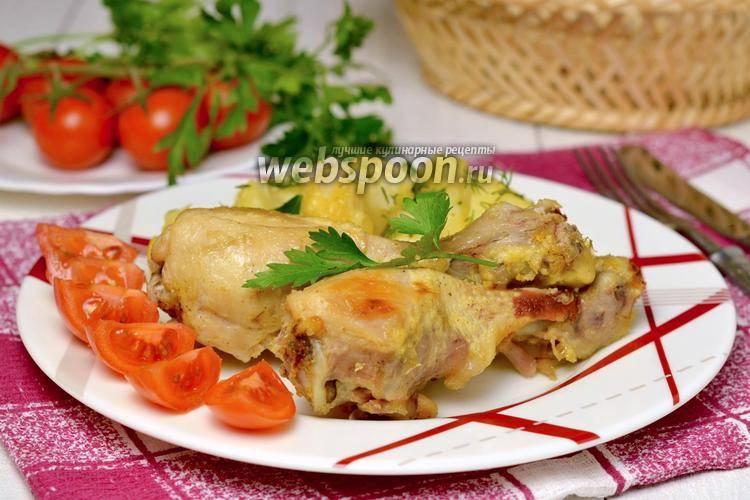 Картошка с куриными ножками в духовке - 7 пошаговых фото в рецепте