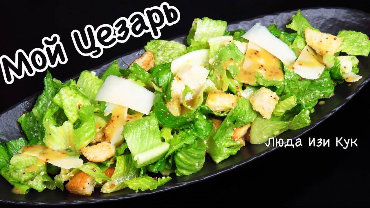 Простые секреты нежного вкуса: чем можно заправить фруктовый салат, кроме йогурта