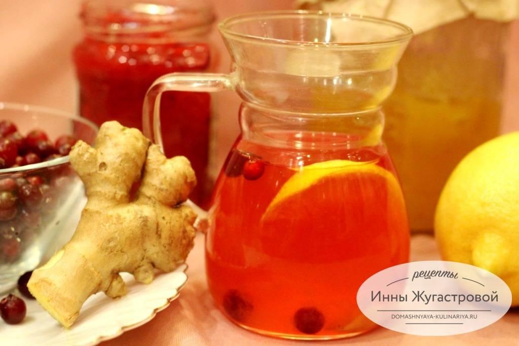 Имбирь с лимоном и медом рецепт для иммунитета как готовить: топ